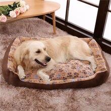 Всесезонный коврик для домашних животных подстилка маленьких
