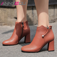 ANNYMOLI Fall Ankle Boots Women Natural Genuine Leather Thick High Heel Short Boots Cow Leather Zipper Shoes Female Winter 33-43 цена