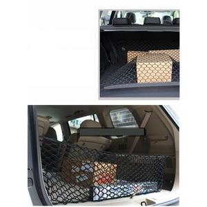 Image 5 - Автомобильный багажник, задний органайзер для груза, сетка для хранения, сетка держатель с 4 крючками, прочные аксессуары для стайлинга автомобиля, эластичный гамак