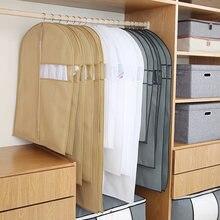 Нетканый чехол для одежды защиты от пыли тканевый домашний подвесной