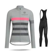 Женская одежда для велоспорта raphaful комплект с рубашкой длинным