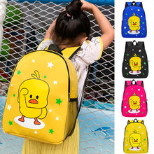 Dropshipping Cartoon Cute Kindergarten Student Bag Animation Duckling Boys And Girls Bag Casual Dress Women Korea style(China)