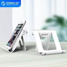 Orico suporte do telefone universal desktop suporte do telefone móvel suporte de mesa ajustável para iphone xiaomi para samsung tablet ipad