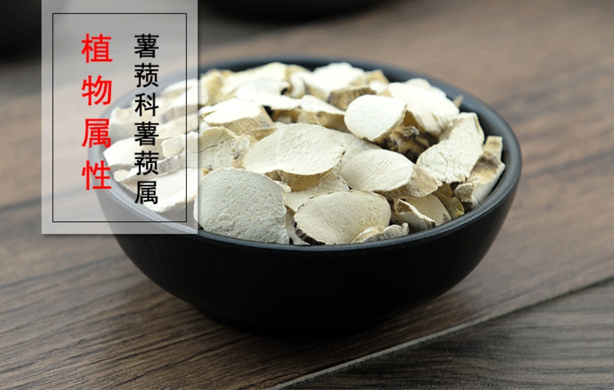 Chuan Shan Long ??? Rhizoma Dioscoreae Nipponicae Ningpo Yam Rhizome ??? Japanese Yam (9)