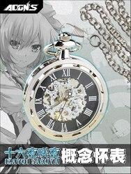 Anime Touhou Project Izayoi Sakuya Cosplay Estudante relógio de Bolso Do Vintage Relógio Mecânico Xmas Gift
