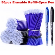 53 шт/лот стираемая ручка Сменный Набор моющаяся 05 мм синие