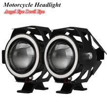 2PCS Motorcycle Headlight Auxiliary Lamp U7 Led Motorbike Spotlight Accessories 12V Moto Spot Headlamp Angel Eye Devil Eye