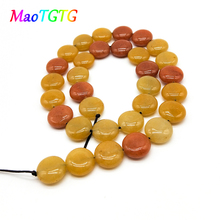 12x6mm Natural Stone Oblateness Loose Beads For Jewelry Making Bracelets Natural Yellow DIY Beads Jewelry Making DIY Necklace