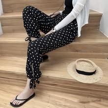 Lantern Pants Women Loose summer Korean Style Thin wave Point Plaid Stripe Wide Leg wild chiffon Casual Harlan nine pants