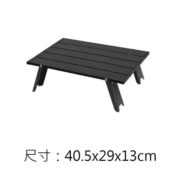 Odkryty mini składany stół ze stopu aluminium przenośny stół kempingowy na stół mini stół kempingowy pojedynczy stół do grillowania tanie i dobre opinie NoEnName_Null CN (pochodzenie) China red black Yes 40 5x26x13 Aluminium alloy Folding tables and chairs