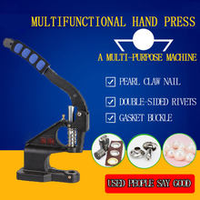 Manual hand press machine Grommet Eyelets Snap Button molds install Machine hand Punch Tool()