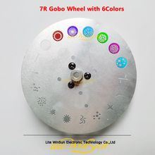Колесо Gobo с цветным Gobo для 5R 7R, Сменное колесо с вращающейся головкой, 1 шт.
