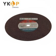 350mm 14 Inch Metal Cutting Disc Disk Resin Blade Cut Off Wheel Cutter 1