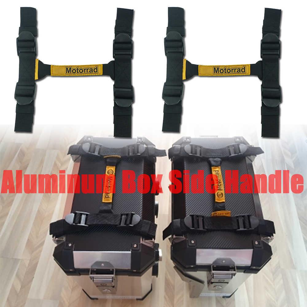 Motorcycle Pannier Handle,Aluminum Alloy Side Box Pannier Handle for R1200 O3G2
