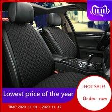 Funda protectora para asiento de coche, almohadilla de lino para asiento delantero o trasero, accesorios adecuados para todos