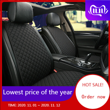 Keep warm in winter Flax car seat cover protector Front or Rear Seat cushion pad cushion back  car accessories Suitable for all