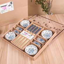 Japanese Style Cherry Blossom Ceramic Sushi Dishes Sashimi Soysauce Dish Dinnerware Set Tableware Set Gift Box (12Pcs/Set)