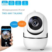 1080P облачная Wifi ip-камера для домашней безопасности, камера наблюдения, белая Автоматическая отслеживающая сетевая камера с Wifi, детский монитор, ночное видение