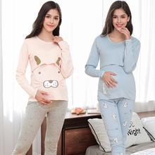 Удобная, специально легкая, дизайнерская, мультяшная Пижама для кормящих мам с животными, комплект для кормящих мам, топ для кормления грудью с длинным рукавом, штаны
