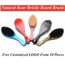 7 цветов натуральная щетина кабана щетка для бороды длинная