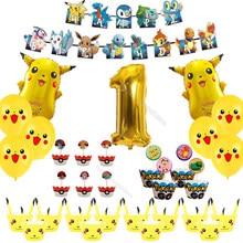 Pokemon bolo decoração topper pikachu cupcake wrap crianças festa de aniversário acessórios do bolo decoração de natal bolo bandeiras