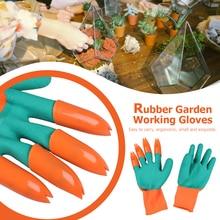 1 пара садовых перчаток 4 правая рука коготь для домашняя теплица копать с когтями для копание, рассада