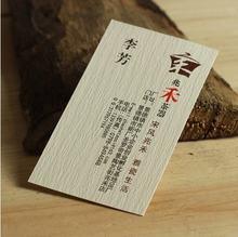 315gsm Корейская хлопковая бумага высокого качества визитница