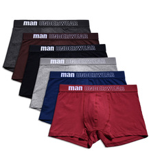 6pcs/lot Cotton Mens Underpants Soft Boxer Men Breathable Solid Underwear Flexible Boxershorts Underpants Vetement Homme