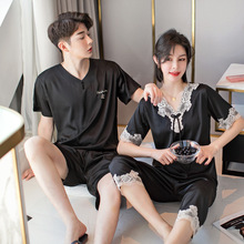 Men's Pajamas Sleepwear Suits Short Couples Satin Silk Male Summer XXXL FZSLCYIYI Casual