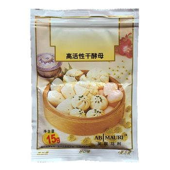 30g Bread Yeast Active Dry Yeast High Glucose Tolerance Kitchen Baking Supplies K1MA For Baby Hot