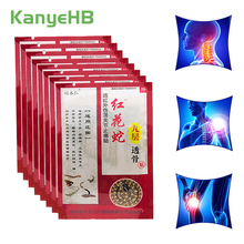 24pcs/3bags Pain Relief Chinese Medical Plasters Snake Oil Muscle Arthritis Pain Relieving Patch A117 32pcs 4bags chinese medical plasters snake oil for muscle pain relieving patch arthritis pain patchs health care d1502