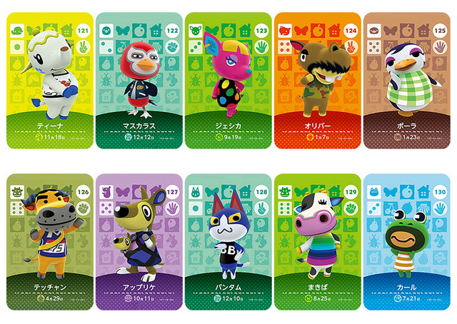 New Amiibo Card NS Game Series 2 (121 to 160) Animal Crossing Card Work for