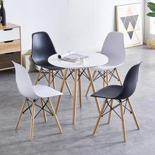 4Pcs/Set White Beech Wood Legs PP Chair Bar Stools Chairs Surface Lounge Chairs Home Office Kitchen Dining Coffee Chairs HWC