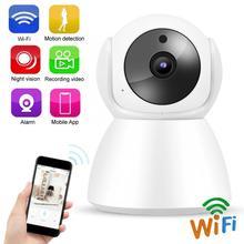 Cámara de seguridad 1080P 720P WiFi IP Babycam, intercomunicador bidireccional, Monitor de cuidado del bebé, cámara PTZ interior para el hogar, 110 240V