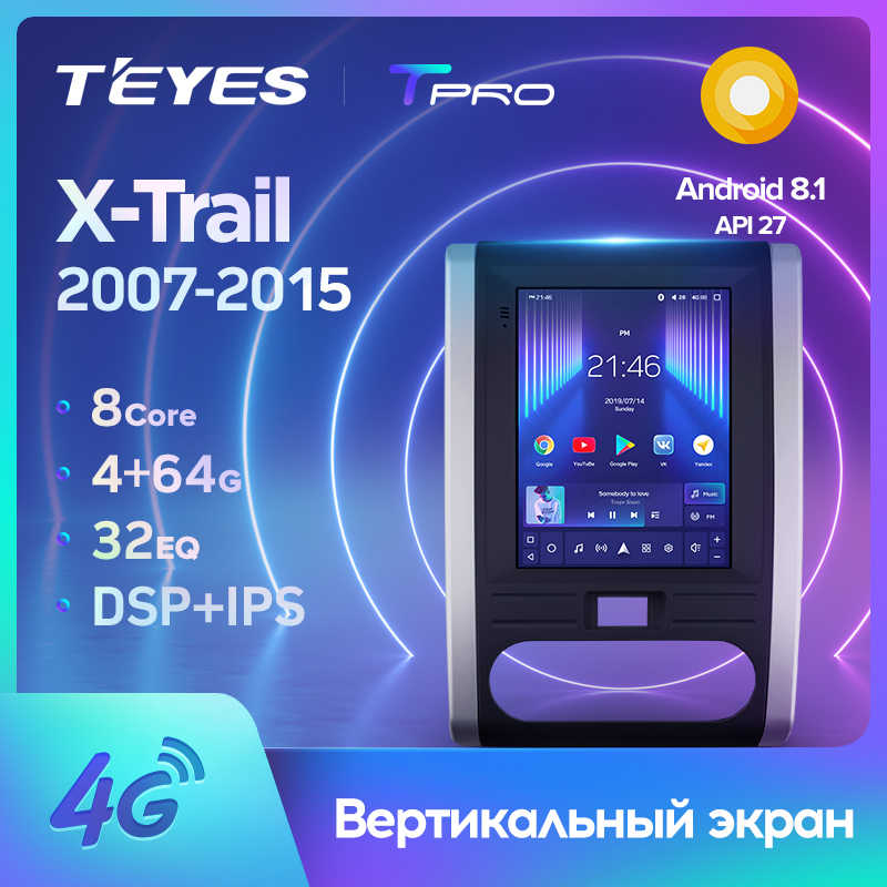TEYES TPRO para Nissan X - Trail X Trail 2 T31 estilo Tesla pantalla 2007 - 2015 auto Radio Multimedia reproductor de Video GPS de navegación Android 8,1 No 2din 2 din dvd