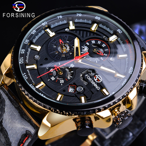Forsining Creative Racing Car Mechanical Watches Automatic Date Function Man's Fabric Leather Strap Military Sport Watch Relogio
