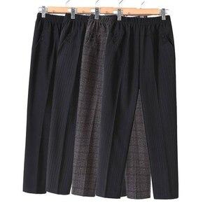 Image 4 - Missmeow Casual High Waist Pencil Pants Women Striped Straight Harem Pants Women Elastic Black/Office Pants Plus Size Trousers