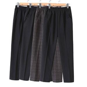 Image 4 - Missmeow rahat yüksek bel kalem pantolon kadın çizgili düz Harem pantolon kadınlar elastik siyah/ofis pantolon artı boyutu pantolon