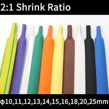 Heat-Shrinkable-Tube 11mm Polyolefin-Insulated-Sleeve 2:1-Shrink-Ratio 25mm 20mm 14mm
