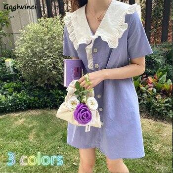 Vestido de las mujeres Ulzzang púrpura modernas veraniegas de vacaciones Mini Vintage...