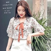 Ruffle Sleeve Blouse Summer Sweet Women's Blouse Floral Print Bow Decoration Loose Chiffon Shirt Commuter floral chiffon see thru blouse