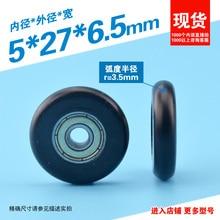 Free shipping  5x26x6.5mmRS bearing   roller wheels