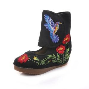 Image 3 - Veowalk קרסול גלישת נשים מזדמנים מגפי Hummingbird סיני נובל מרי Janes בתוך מוגבר רקמת משאבות בד נעליים