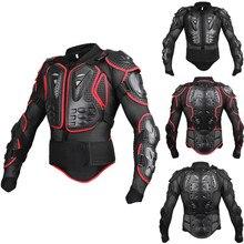 Мотоциклетная куртка, полное снаряжение для мотокросса, гонок, велосипед ямы, нагрудник, защита плечевого сустава s-xxxl
