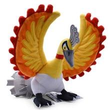 "25CM 10/"" Ho-Oh Couple Phoenix Plush Doll Stuffed Toys Valentine Gift Designer GO"