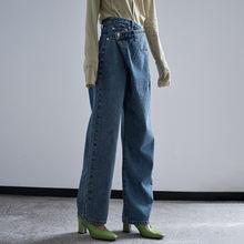 Женские регулируемые джинсовые брюки xuxi Новинка осени 2020