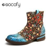 Socofy femmes fleurs épissage en cuir véritable confortable bottines dames chaussures chaussures élégantes femmes Botines Mujer 2020