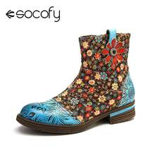 Shoes Women Botines Socofy Ankle-Boots Flowers Comfortable Genuine-Leather Mujer Splicing