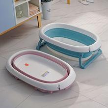 Baby Born Collapsible Bathtub Adult Foldable Bathtub Baby Accessories Newborn Portable Bathtub Baby Essentials Baby Bath Seat BA
