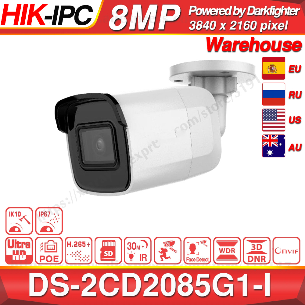 Hikvision Original DS-2CD2085G1-I Powered By Darkfighter 8MP 20fps Bullet Network CCTV IP Camera H.265+ POE WDR SD Card Slot